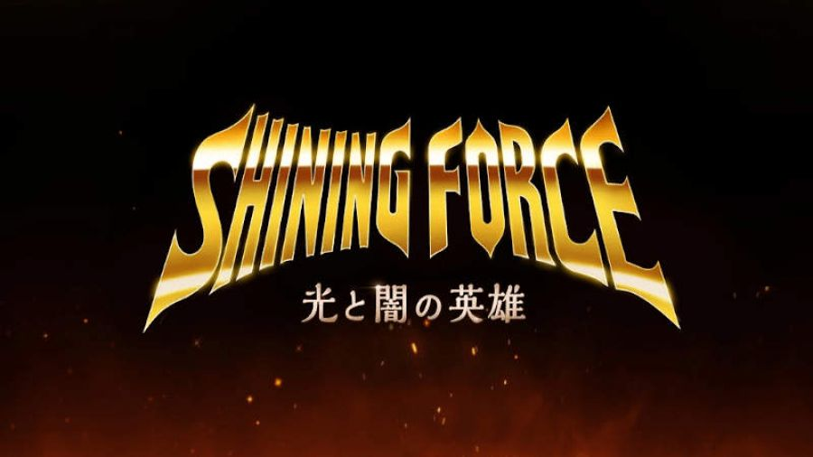 Тизер-трейлер Shining Force: Heroes of Light and Darkness.